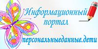 баннер_200х100