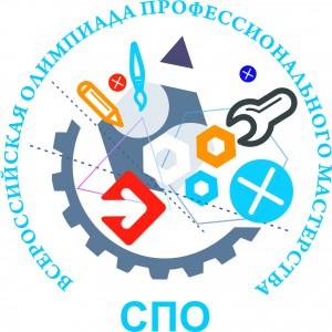 ЛОГОТИП проф (1)